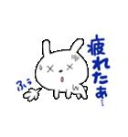 ウサギのクゥ(個別スタンプ:22)
