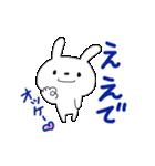 ウサギのクゥ(個別スタンプ:23)