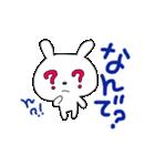 ウサギのクゥ(個別スタンプ:24)