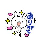 ウサギのクゥ(個別スタンプ:26)