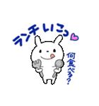 ウサギのクゥ(個別スタンプ:27)