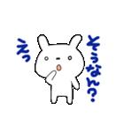 ウサギのクゥ(個別スタンプ:29)