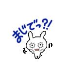 ウサギのクゥ(個別スタンプ:34)