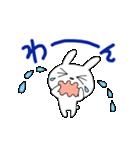 ウサギのクゥ(個別スタンプ:35)