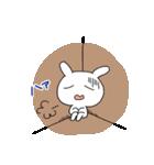 ウサギのクゥ(個別スタンプ:37)
