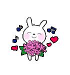 ウサギのクゥ(個別スタンプ:40)
