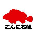 KiKiの魚シルエットスタンプ(個別スタンプ:02)