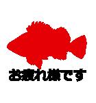 KiKiの魚シルエットスタンプ(個別スタンプ:08)