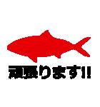 KiKiの魚シルエットスタンプ(個別スタンプ:11)