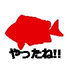 KiKiの魚シルエットスタンプ(個別スタンプ:13)