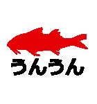 KiKiの魚シルエットスタンプ(個別スタンプ:28)