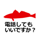 KiKiの魚シルエットスタンプ(個別スタンプ:31)