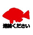 KiKiの魚シルエットスタンプ(個別スタンプ:32)