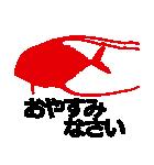 KiKiの魚シルエットスタンプ(個別スタンプ:40)