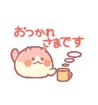 ふんわりうさぎネコ(個別スタンプ:05)