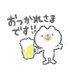 お酒大好きクマさん★(個別スタンプ:01)