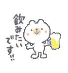 お酒大好きクマさん★(個別スタンプ:03)
