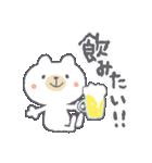 お酒大好きクマさん★(個別スタンプ:04)
