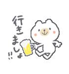 お酒大好きクマさん★(個別スタンプ:05)