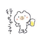 お酒大好きクマさん★(個別スタンプ:06)