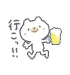 お酒大好きクマさん★(個別スタンプ:07)