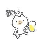 お酒大好きクマさん★(個別スタンプ:08)