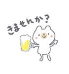 お酒大好きクマさん★(個別スタンプ:09)