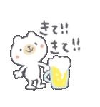 お酒大好きクマさん★(個別スタンプ:10)