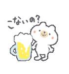お酒大好きクマさん★(個別スタンプ:11)