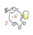 お酒大好きクマさん★(個別スタンプ:12)