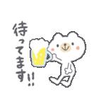 お酒大好きクマさん★(個別スタンプ:13)