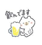 お酒大好きクマさん★(個別スタンプ:15)