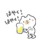 お酒大好きクマさん★(個別スタンプ:16)