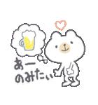 お酒大好きクマさん★(個別スタンプ:17)
