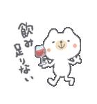 お酒大好きクマさん★(個別スタンプ:18)