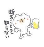 お酒大好きクマさん★(個別スタンプ:19)