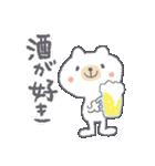 お酒大好きクマさん★(個別スタンプ:20)