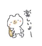 お酒大好きクマさん★(個別スタンプ:21)