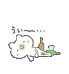 お酒大好きクマさん★(個別スタンプ:22)