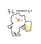 お酒大好きクマさん★(個別スタンプ:23)
