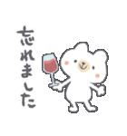 お酒大好きクマさん★(個別スタンプ:24)