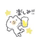 お酒大好きクマさん★(個別スタンプ:25)