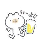 お酒大好きクマさん★(個別スタンプ:26)