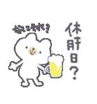 お酒大好きクマさん★(個別スタンプ:27)