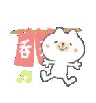 お酒大好きクマさん★(個別スタンプ:28)