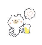 お酒大好きクマさん★(個別スタンプ:35)