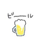 お酒大好きクマさん★(個別スタンプ:37)