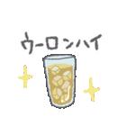 お酒大好きクマさん★(個別スタンプ:39)