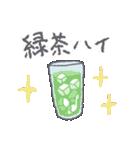 お酒大好きクマさん★(個別スタンプ:40)
