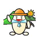 おいしいお米くん(個別スタンプ:01)